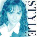 STYLE/鈴木結女