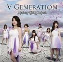 V Generation/ミステリー・ガールズ・プロジェクト