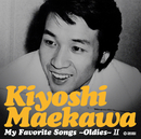 My Favorite Song~oldies~II/前川 清