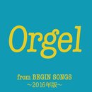 Orgel from BEGIN SONGS ~2016年版~/ビギンオルゴール(BEGIN MUSIC BOX)