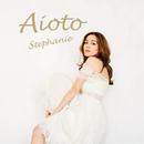 Aioto/ステファニー