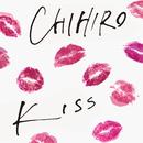 KISS/CHIHIRO