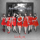 Lock on/Mystery Girls Project
