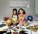 World Standard Wada Akiko A Tatsuo Sunaga Live Mix/和田アキ子