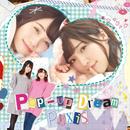 Pop-up Dream/Pyxis