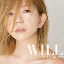 WILL/牧野由依