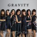 GRAVITY/Mystery Girls Project