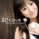10 LOVE/飯塚雅弓