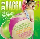 東京RAGGA BLAZE 3/SPICY CHOCOLATE