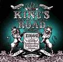 KING'S ROAD/森重樹一