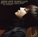 SHIN HYE SUNG Collection 2010/SHIN HYE SUNG