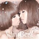 VaniBest/バニラビーンズ
