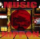 MUSIC NIPPON/ダウト