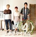 ソナポケイズム(4)~君という花~/Sonar Pocket