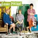 片想い。~リナリア~/スタートライン!/Sonar Pocket