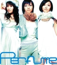 Complete Best/Perfume
