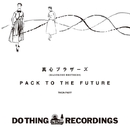 PACK TO THE FUTURE/真心ブラザーズ