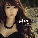 Mission/浜田麻里