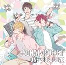 ONE-SIDED LOVE 通常盤A/ソナーポケット
