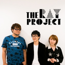 僕らのMerry-Go-Round/The Ray Project