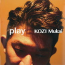 play/KOZI Mukai