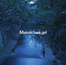 river (cloudy irony)/Maison book girl
