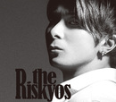 Love Storm/the Riskyos