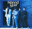 SPEED STAR /MAGIC