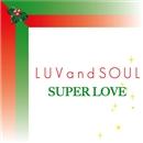 SUPER LOVE/LUVandSOUL