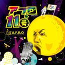 アフロ11号/A.F.R.O