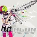 DRAGONFLY/秋 赤音