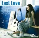 Last Love/Rihwa