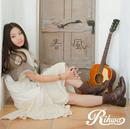 春風/Rihwa