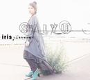 iris ~しあわせの箱~/Salyu