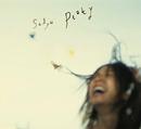 Peaty/Salyu