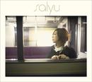 プラットホーム/Salyu