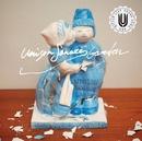 シュガーソングとビターステップ/UNISON SQUARE GARDEN