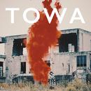 TOWA/ゆず