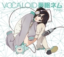 VOCALOID 夢眠ネム/V.A.