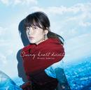 Swing heart direction/小松未可子