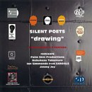drawing/SILENT POETS