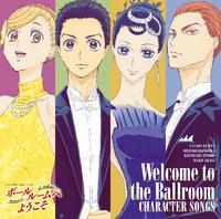 TVアニメ『ボールルームへようこそ』キャラクターソング集