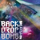 BREAKDAWN/BACK DROP BOMB
