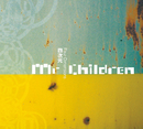四次元 Four Dimensions/Mr.Children