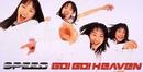 Go! Go! Heaven/SPEED