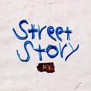 Street Story/HY