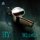 Whistle/HY