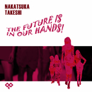 バラ色の聖戦 -THE FUTURE IS IN OUR HANDS!-/中塚 武