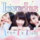 lovedes/Love La Doll