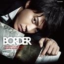 テレビ朝日系木曜ドラマ「BORDER」オリジナルサウンドトラック/川井憲次